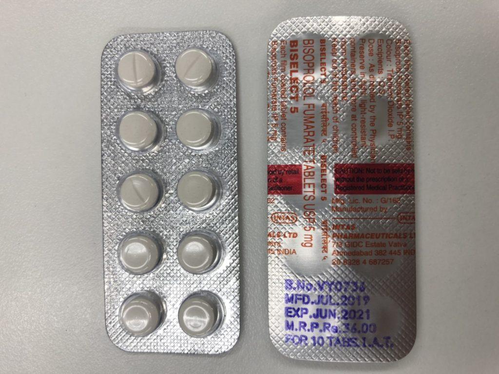 メインテート 錠剤